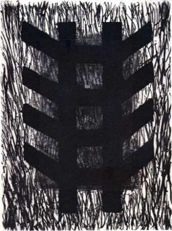 彫版 Boshier - Contained Though IV. Vibration
