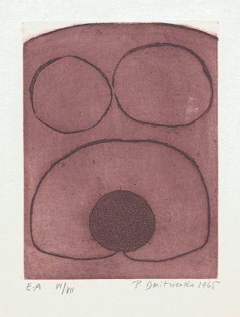 彫版 Dmitrienko - Corpus I Rose