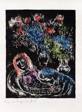 リトグラフ Chagall - Couple sur fond noir