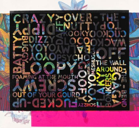 シルクスクリーン Bochner - Crazy (With Background Noise)