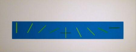 シルクスクリーン Vieira - Croisement de directions opposées : 7 condictions de saturation chromatique