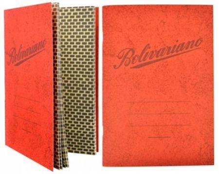 多数の Lopez  - Cuaderno Bolivariano