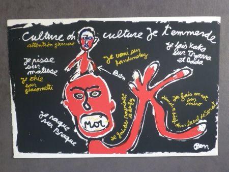 シルクスクリーン Vautier - Culture oh culture...