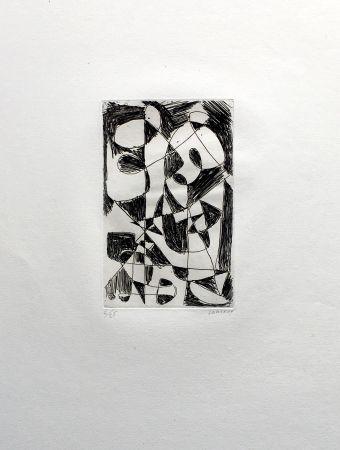 彫版 Lanskoy - DÉDALE. Gravure pour l'affiche de Pierre Lecuire (1960)