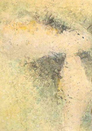 彫版 Salinas - Dalet I