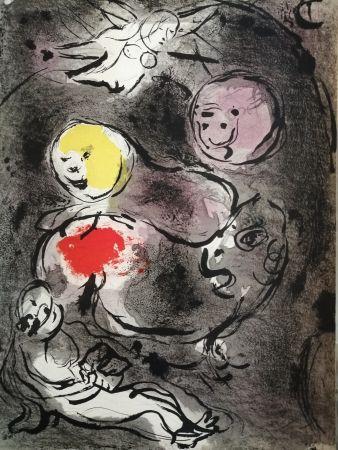 リトグラフ Chagall - Daniel avec les lions