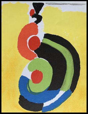 リトグラフ Delaunay - Danseuse espagnole