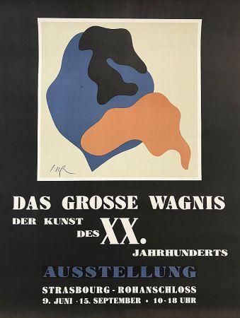 リトグラフ Arp - Das Grosse Wagnis