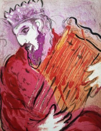 リトグラフ Chagall - David