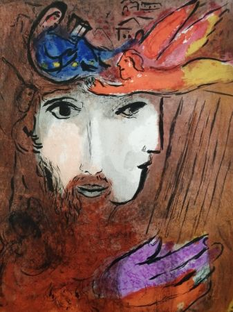 リトグラフ Chagall - David et Bethsabée