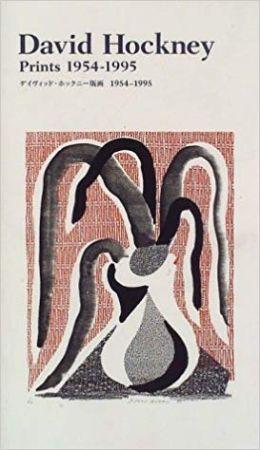 技術的なありません Hockney - David Hockney, Prints 1954-1995