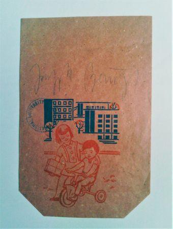 多数の Beuys - DDR-tute