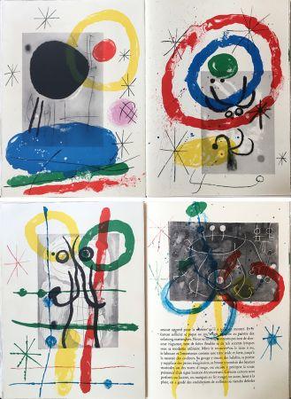 挿絵入り本 Miró - DERRIÈRE LE MIROIR N°151-152. MIRO. CARTONS. Mai 1965.