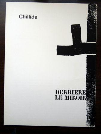 挿絵入り本 Chillida - DERRIÈRE LE MIROIR N°183