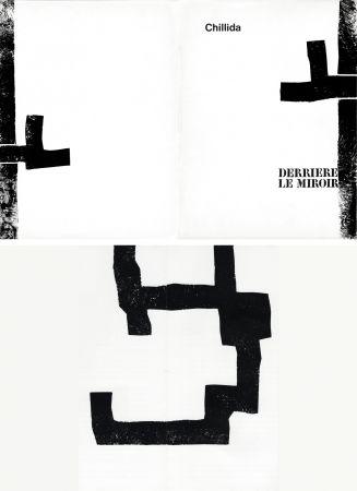 挿絵入り本 Chillida - DERRIÈRE LE MIROIR N°183. CHILLIDA. Février 1970.