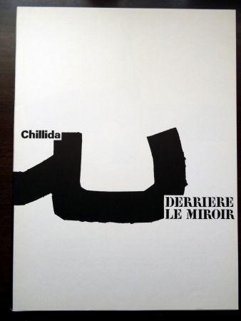 挿絵入り本 Chillida - DERRIÈRE LE MIROIR N°204