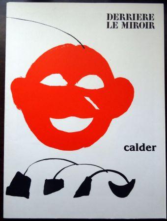 挿絵入り本 Calder - DERRIÈRE LE MIROIR N°221