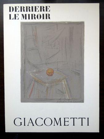 挿絵入り本 Giacometti - DERRIÈRE LE MIROIR N°65