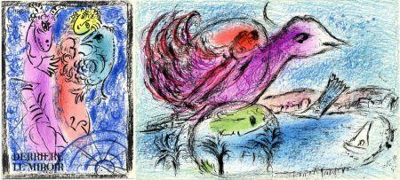 挿絵入り本 Chagall - DERRIÈRE LE MIROIR N° 132. CHAGALL. Octobre 1962.