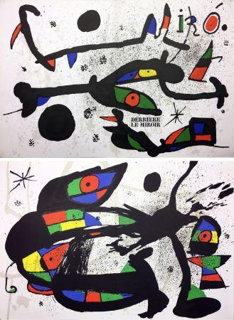 挿絵入り本 Miró - DERRIÈRE LE MIROIR n° 231 . MIRO. SCULPTURES. Nov. 1978.