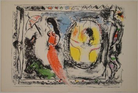 挿絵入り本 Chagall - DERRIÈRE LE MIROIR, No 147