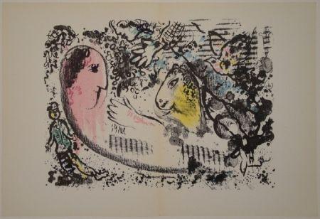 挿絵入り本 Chagall - DERRIÈRE LE MIROIR, No 182