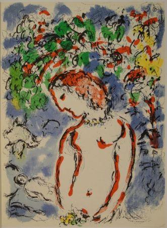リトグラフ Chagall - DERRIÈRE LE MIROIR, No 198. Chagall.