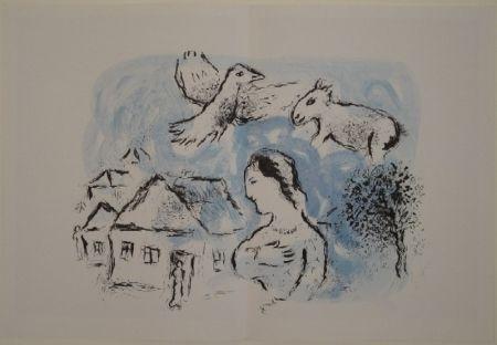 挿絵入り本 Chagall - DERRIÈRE LE MIROIR, No 225