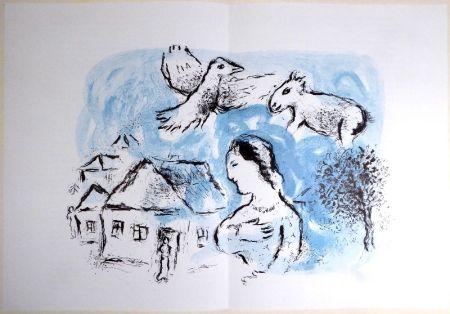 リトグラフ Chagall - DERRIÈRE LE MIROIR, No 225. Chagall.