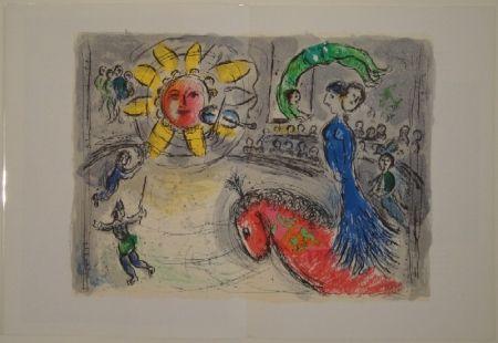 挿絵入り本 Chagall - DERRIÈRE LE MIROIR, No 235.