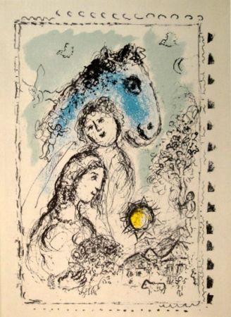 リトグラフ Chagall - DERRIÈRE LE MIROIR, No 250. Hommage à Aimé et Marguerite Maeght.
