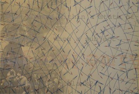 リトグラフ Arakawa - DERRIÈRE LE MIROIR, No 252. Arakawa.