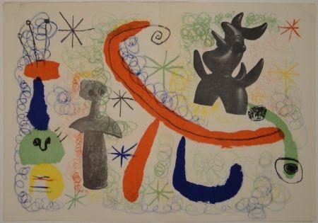 挿絵入り本 Miró - DERRIÈRE LE MIROIR, Nos 29-30