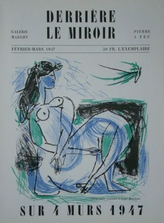 挿絵入り本 Marchand - Derrière Le Miroir