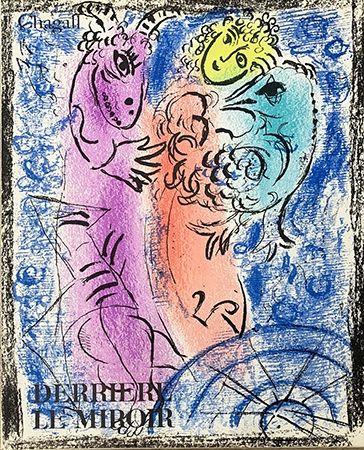 挿絵入り本 Chagall - Derrière le miroir 132