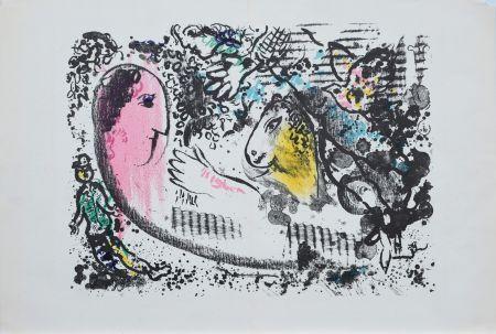 リトグラフ Chagall - Derrière Le Miroir 182, One Page