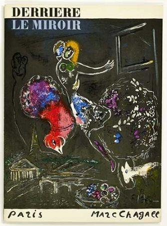 挿絵入り本 Chagall - Derrière le miroir 66 6768