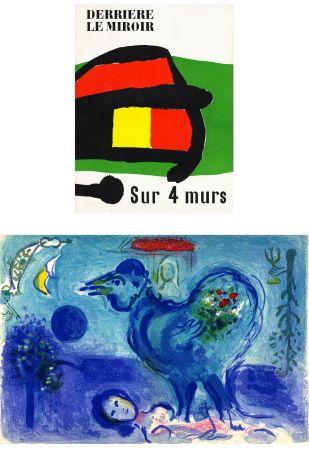 挿絵入り本 Chagall - Derrière le Miroir n° 107-108-109. SUR 4 MURS. Juin-juillet 1958.