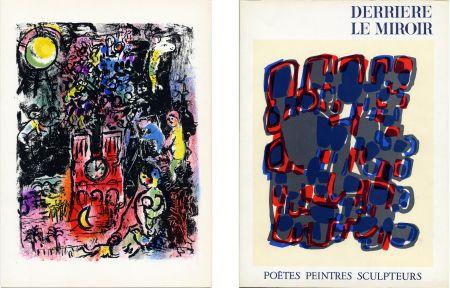 挿絵入り本 Chagall - Derrière le Miroir n° 119. POÈTES, PEINTRES, SCULPTEURS; 1960) CHAGALL - MIRO - BRAQUE - CHILLIDA - TAL-COAT, etc
