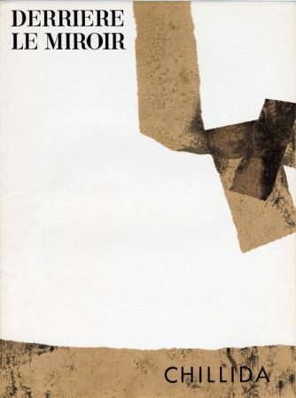 挿絵入り本 Chillida - Derrière le Miroir n° 124. CHILLIDA. 1961