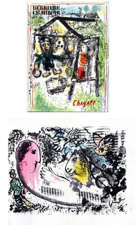 挿絵入り本 Chagall - Derrière Le Miroir n° 182 - CHAGALL. 1969. 2 LITHOGRAPHIES ORIGINALES EN COULEURS