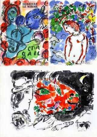 挿絵入り本 Chagall - Derrière Le Miroir n° 198 - CHAGALL. Exposition de 31 peintures de 1968 à 1971. Mai 1972.