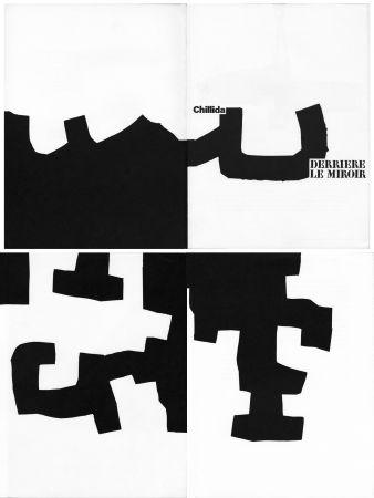 挿絵入り本 Chillida - Derrière le Miroir n° 204 . CHILLIDA . Juin 1973.