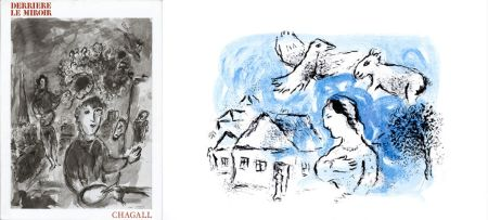 挿絵入り本 Chagall - Derrière le miroir N° 225. CHAGALL. Octobre 1977.