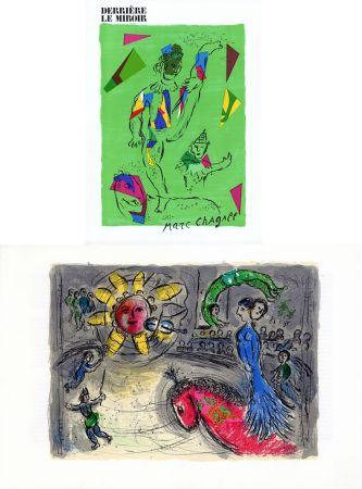 挿絵入り本 Chagall - Derrière le Miroir n° 235 - CHAGALL par Vercors. Octobre 1979.