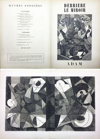 彫版 Adam - Derrière le Miroir n° 24. ADAM .1949. Gravure originale.