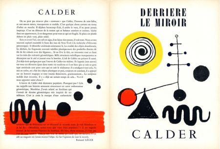 挿絵入り本 Calder - Derrière le Miroir n° 31.  LES MOBILES D'ALEXANDER CALDER.  Juillet 1950.