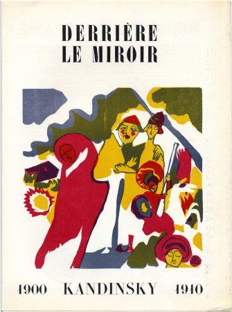 挿絵入り本 Kandinsky - Derrière le Miroir n° 42. Novembre 1951 - KANDINSKY