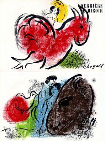 挿絵入り本 Chagall - Derrière le Miroir n° 44-45. CHAGALL. Mars 1952.