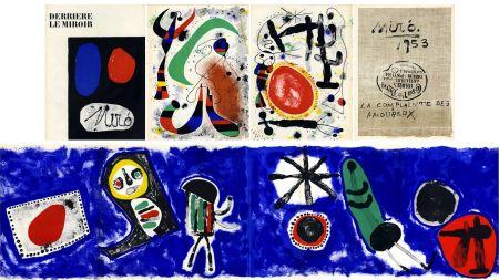 リトグラフ Miró - Derrière le Miroir n° 57-58-59. MIRO. Avec le spectaculaire et célèbre